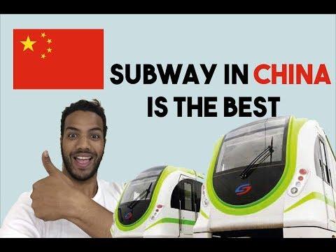 China Suzhou Subway Vlog 5   شاهذ تقذم الموصلات في الصين
