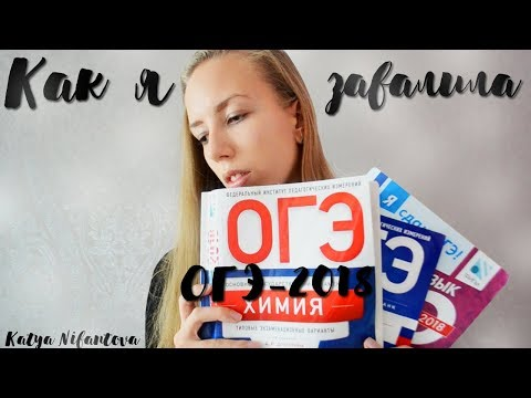 Задача № 1 Какой объем оксида углерода (IV) выделится (