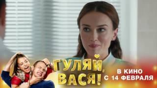 Мамочки   Серия 11 сезон 3 51 серия   комедийный сериал HD
