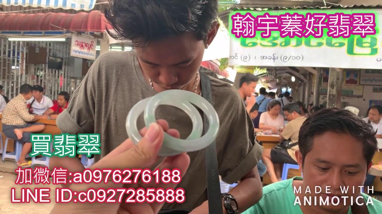 緬甸曼德勒翡翠市場現場直播 - YouTube