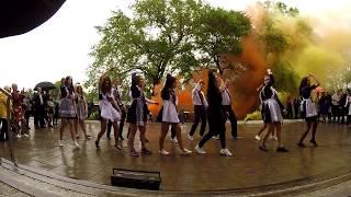 Танец школы 28 ВЫПУСКНОЙ 2017 (Флешмоб)