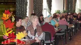 Праздник для пожилых людей нашего поселения.