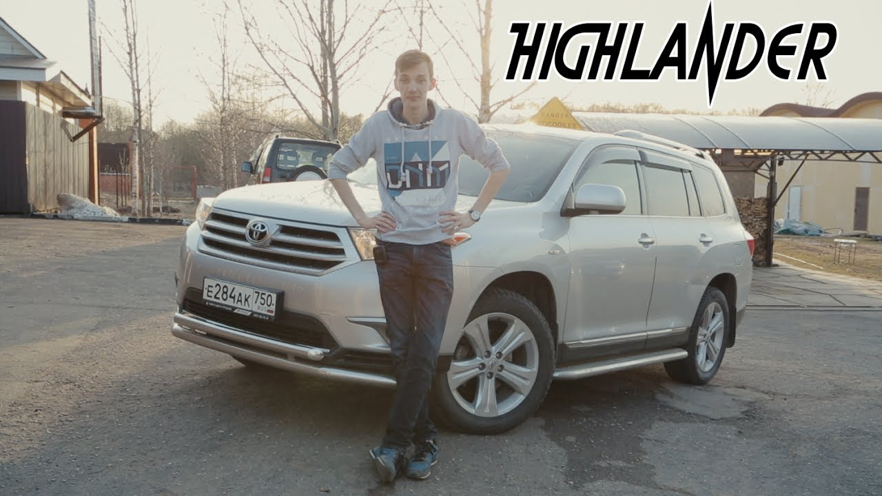 Toyota Highlander 2014 - слайд на Mihelson.tv - YouTube