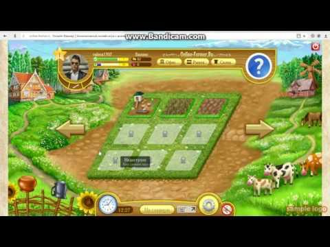онлайн фермер с выводом денег