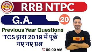 Class-20 ||#RRB NTPC || G.A. || By Vivek Sir || Previous Year Questions