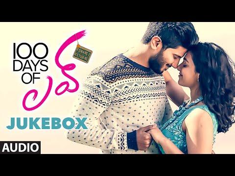100 Days Of Love Jukebox || 100 Days Of Love Songs || Dulquer Salmaan, Nithya Menen || Telugu Songs