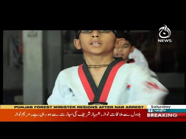 Siasat Say Hat Kay | 15 June 2019 | Aaj News