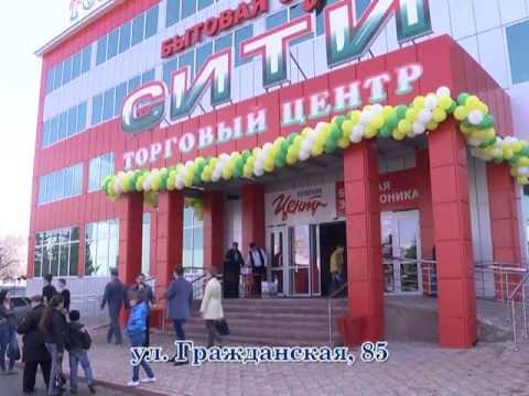 М Сити Кузнецк открытие