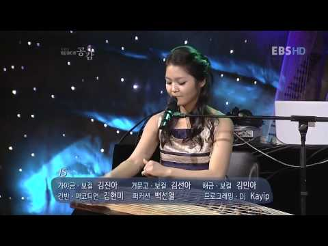 Korean girls sing a song a million red roses!