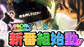 ゆき☆ドル vol.1