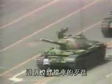 """The UnKnown Rebel"" Tiananmen Square Protests"