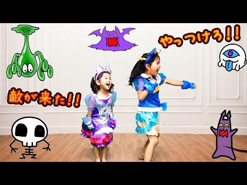 キラキラ☆プリキュアアラモード♡ファッションショーごっこ遊び♪himawari-CH