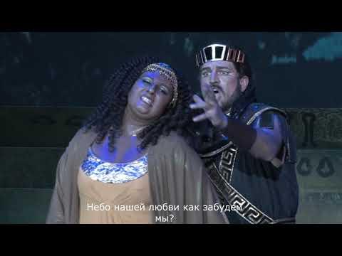 Tatyana Starkova - AIDA - Duet of Aida and Radames/Дуэт Аиды и Радамеса