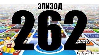 Лучшие игры для iPhone и iPad (262) затягивающие игры iPhone