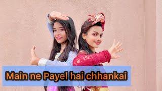 Maine Payal Hai Chhankai || Beauty Khan Dance Video || Beauty Khan & Sneha Bakli