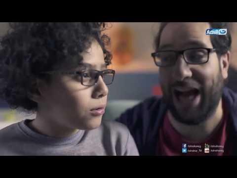 الأب المصري لما يطلع روح الظابط اللي جواه على ولاده