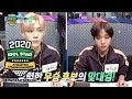 أغنية Jaemin of NCT DREAM is Fighting Park Ji Hoon of the United Team [2020 ISAC New Year Special Ep 2]