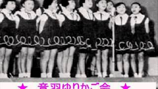 童謡 蛙の笛 (羽崎共子さん、ゆりかご会)