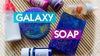 мыло ручной работы ♥  мыло космос ♥  мыльная мАлина(, 2016-08-14T12:21:20.000Z)