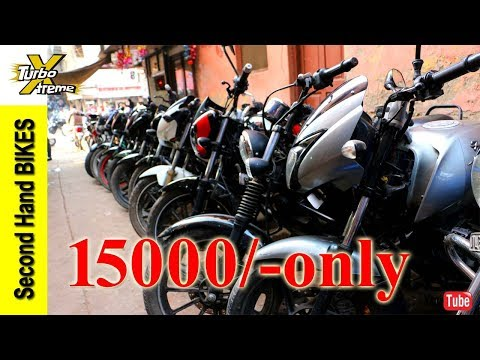 Second Hand Bikes 15000/-only - 2017 | TURBO XTREME