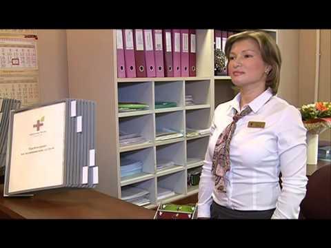 Лечение бесплодия Мурманск