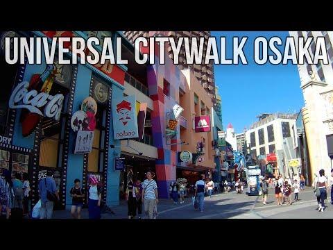 大阪の街を歩く(63) ユニバーサルシティウォーク大阪~USJ Walking Osaka 63 - Universal-city Station, Universal Studios Japan
