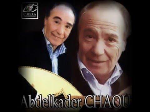 Cheikh Abdelkader Chaou ♦ Ya Rassi Noussik Yal M'choum ♦ Par_Kacem.Drabki