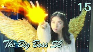 ENG SUB The Big Boss S2 15 (Huang Junjie, Eleanor Lee Kaixin)  The best high school love comedy