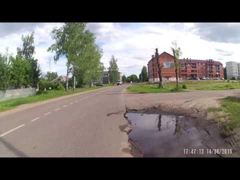 Посёлок Верея / ул.Центральная