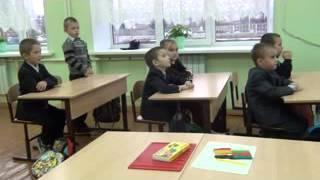 Урок ИЗО в 1 классе Каримовой Л Н