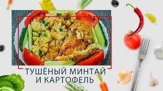 видео Рецепты блюд для мультиварки Арц