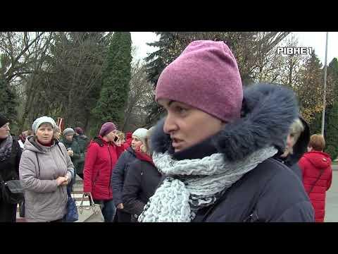 TVRivne1 / Рівне 1: На Рівненщині медики перекрили трасу Київ - Чоп