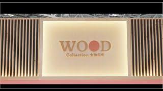 WOODコレクション(モクコレ)令和元年リキャップムービー