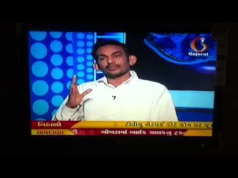 Ashok Jain v/s Anup mandal