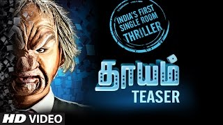 Download Hindi Video Songs - Dhayam Teaser || Santhosh Prathap, Jayakumar, Aira Agarval || Kannan Rangaswamy || Tamil Movie