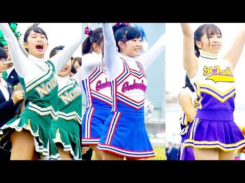 4K 東京農業大学、学習院大学、立教大学応援団チア 2018