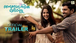 Njandukalude Naatil Oridavela!  Official Trailer 2 video