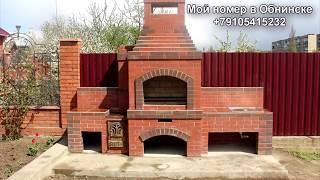 видео Неделя Обнинска