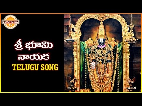 Telugu Bhakthi Paatalu