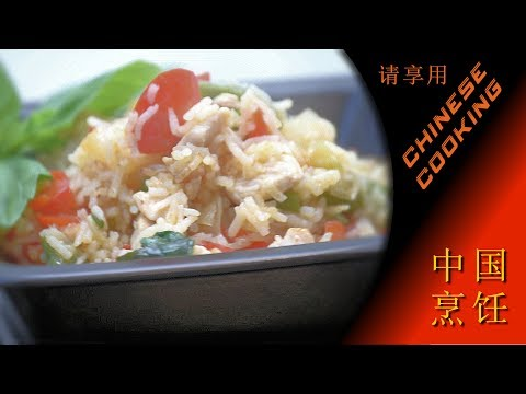 Chicken Fried Rice Thai Style (Asian Cooking Recipe)
