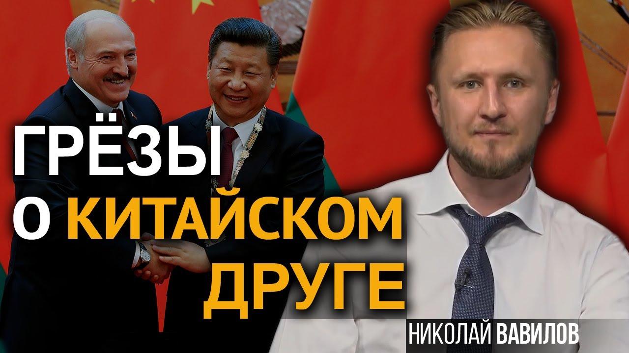 Китай скупил белорусские активы, а Лукашенко сам себя перехитрил