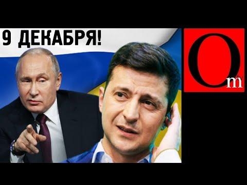 Украина - это
