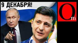 Украина - это лось. Украинские власти - это соросята. Сливные бачки обсудили нормандскую встречу