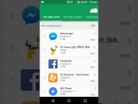 Airwatch Agent and Jio POS Plus Installation proce(2)