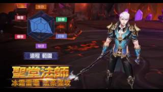 暗黑起源  MMO大世界手游,殿堂级3D魔幻巨作_角色法師