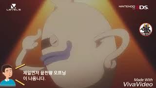 [껌정도깨비]요괴워치2 끝판왕설명ver.2