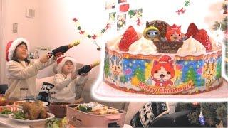 妖怪ウォッチ ケーキ クリスマス パーティー  おもちゃ 付き Christmas party Youkai-watch Toy cake thumbnail