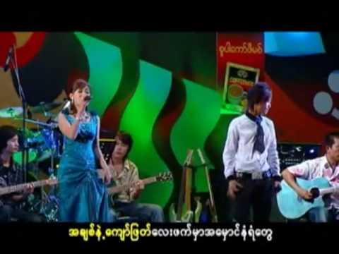 Kaung Kaung + Moe Moe Lwin - Min Go Thadi Ya Yin