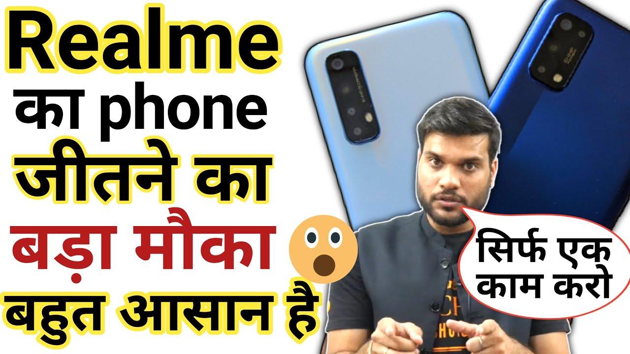 OMG 😱 A2 Sir देंगे Realme के 2 Phone 😲 Share Market में Demat Account खुलवाने पर😱 | A2 Share Market