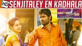 Senjitaley En Kadhala Movie review | Ezhil Durai, Madhumila|Vannathirai-Priyadharshini |Kalaignar TV